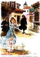 08, libro_del_buen_tunar, TunaEspaña, Tuna España