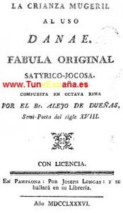 TunaEspaña, Libros de Tuna, Archivo buen tunar, hemeroteca Tuna, 02