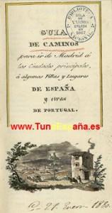 TunaEspaña, Libros de Tuna, Archivo buen tunar, hemeroteca Tuna, 04