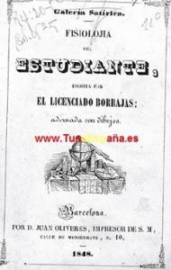 TunaEspaña, Libros de tuna, Archivo buen tunar, 12 dismi