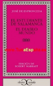 TunaEspaña, Libros de tuna, Archivo buen tunar, 16 dism