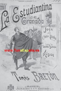 TunaEspaña, Libros de tuna, Archivo buen tunar, 56, dism