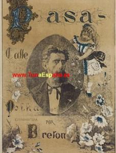 TunaEspaña, Libros de tuna, Archivo buen tunar, 62, dismin