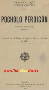TunaEspaña, Libros de tuna, Archivo buen tunar, 68, dism