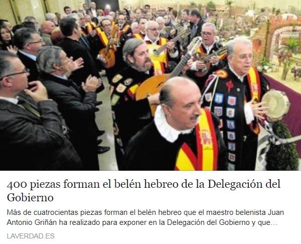 TunaEspaña, Don Dudo, Carlos Espinosa, Belen Navideño