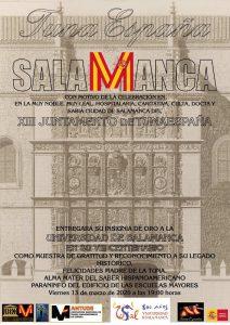 TunaEspaña-Juntamento-Salamanca-DonDudo-Carlos-Espinosa-Universidad-salamanca-fronton-Patio-escuelas, Rector Universidad Salamanca