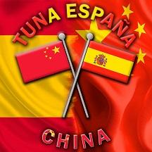 TunaEspaña, China, DonDudo